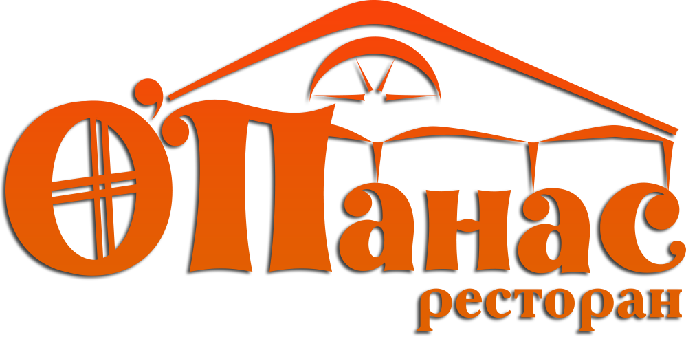 Опанас - ресторан української кухні